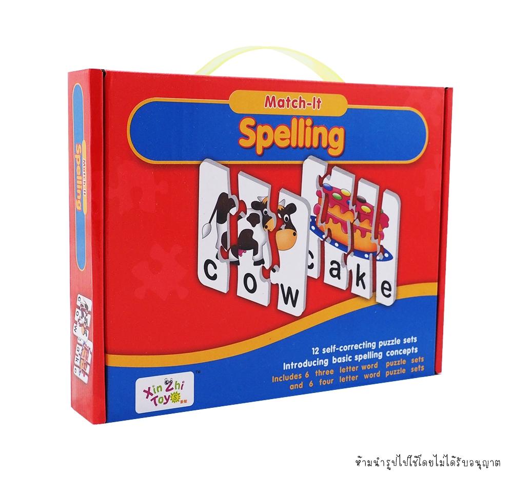 เกมต่อภาพขนาดจัมโบ้ Match it Spelling (2y+)