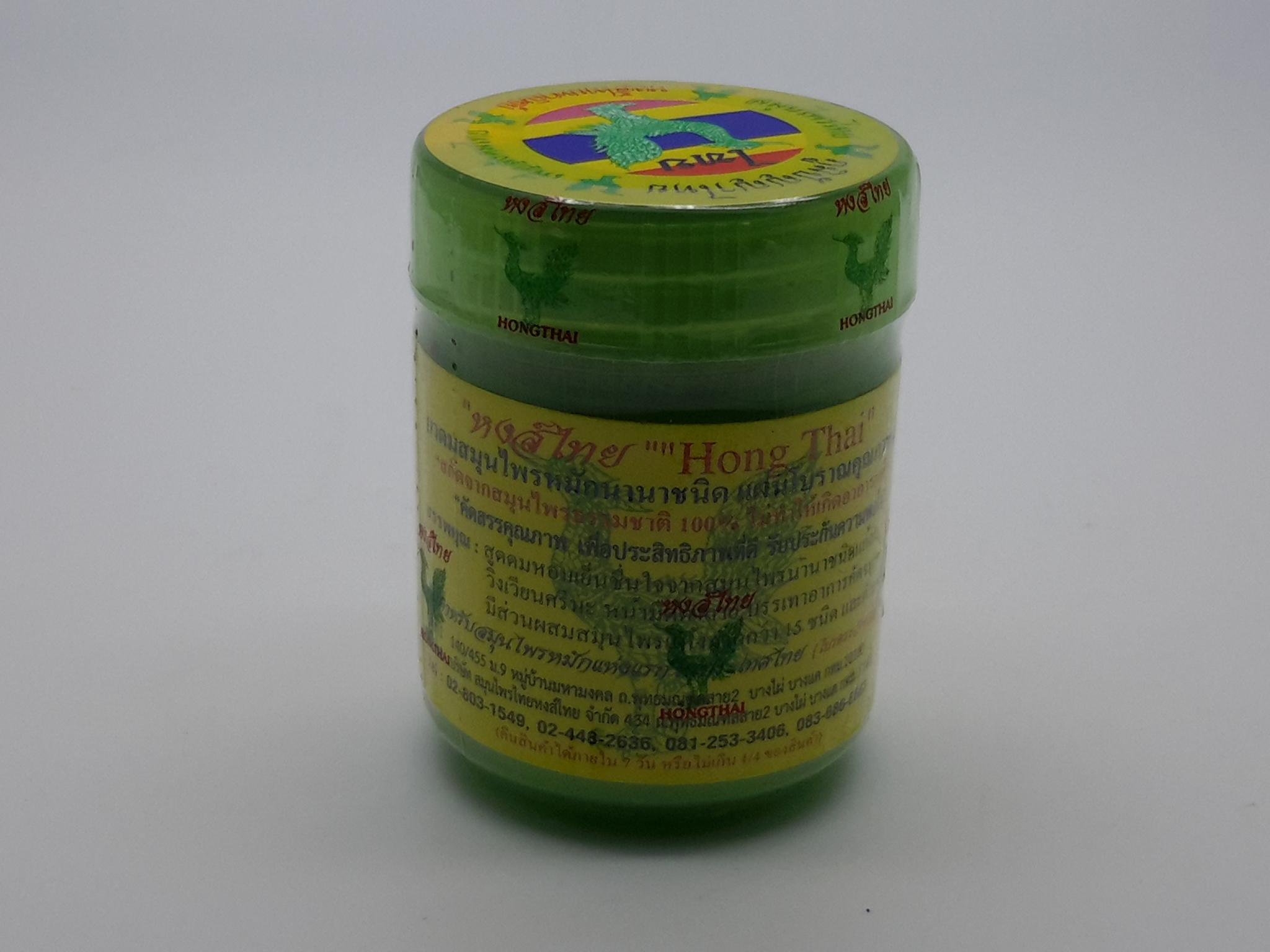 ยาดมสมุนไพรหมักนานาชนิด หงส์ไทย