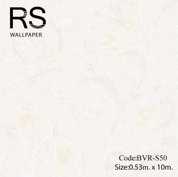 วอลเปเปอร์ลายใบไม้ BVR-S50