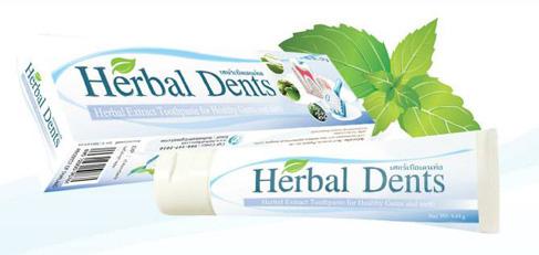 ยาสีฟันสมุนไพรเฮอร์เบิลเดนท์ส Herbal Dents