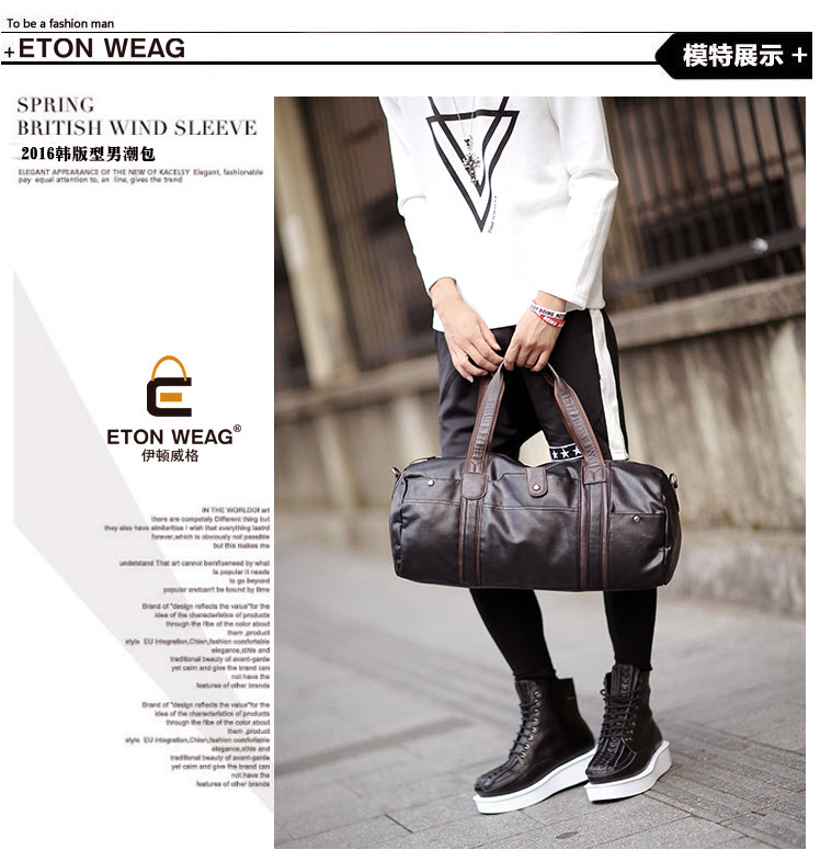 กระเป๋าสะพายข้าง หนังPU สีน้ำตาล ใบใหญ่ ใส่เสื้อผ้าได้ หรือจะใช้เป็นกระเป๋าเดินทางก็เท่ห์ เอกประสงค์จริงๆค่ะ