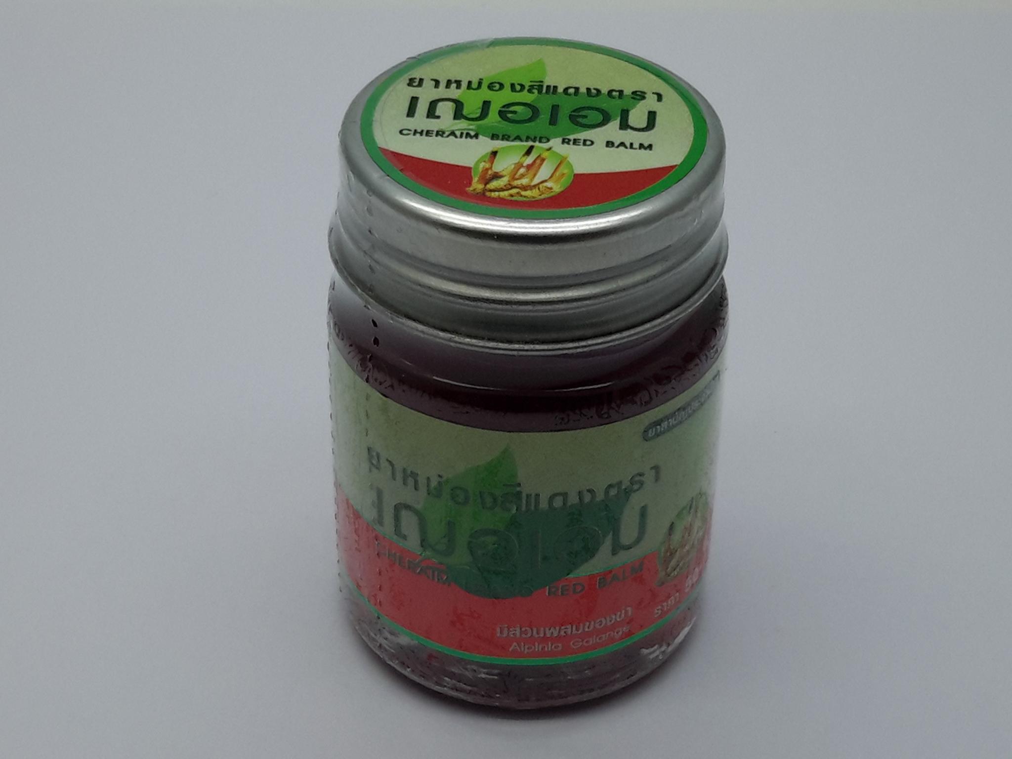 ยาหม่องแดง ตราเฌอเอม ขนาด 22 กรัม