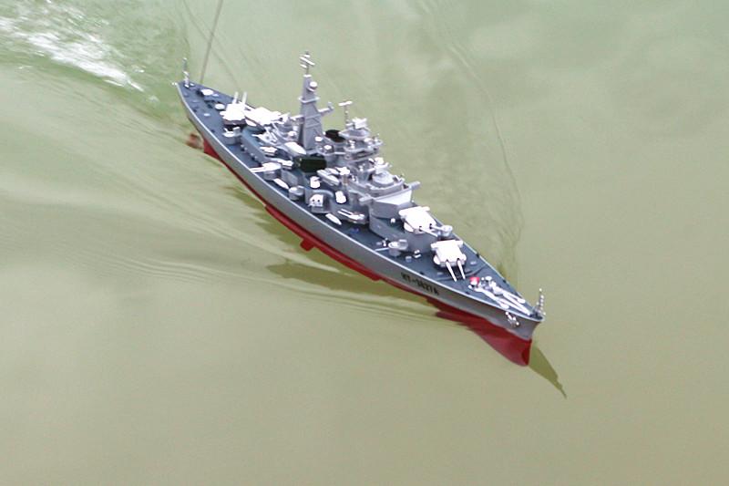 HT-3827A ฺ- Bismarck เรือรบบังคับ