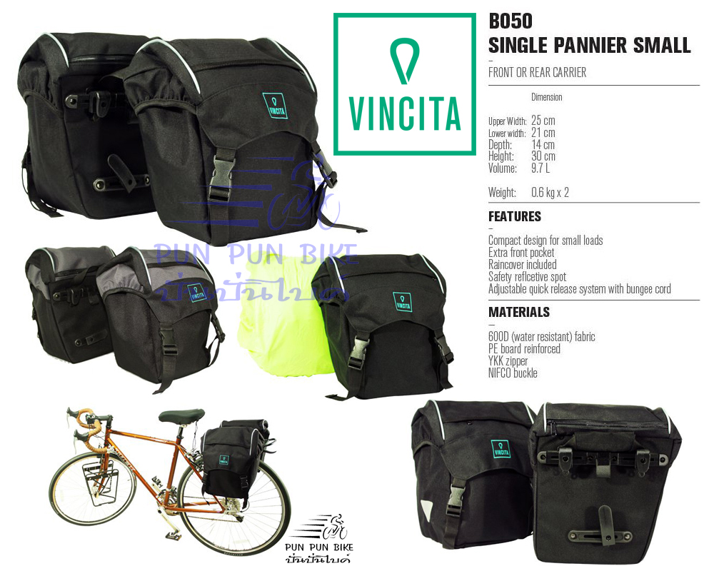 VINCITA : B050-V กระเป๋าซันตาน่า รุ่นเล็ก