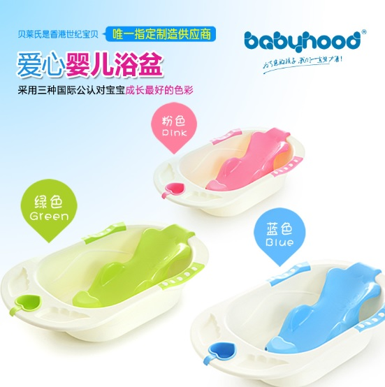 พร้อมส่งทุกสี อ่างอาบน้ำ Babyhood ส่ง kerry ส่งฟรี
