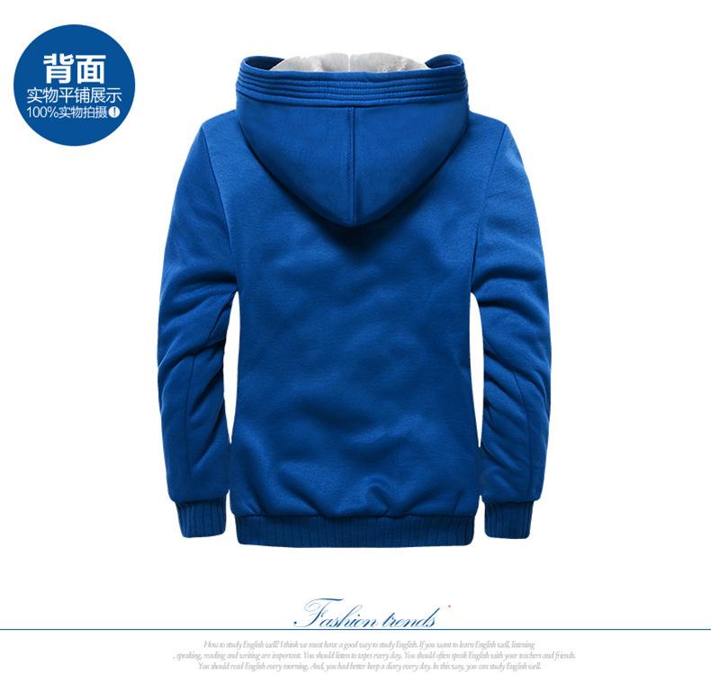 เสื้อกันหนาว สีน้ำเงิน เสื้อกันหนาวมีฮูด บุขนด้านในเพิ่มความอบอุ่น ซิปหน้า กระเป๋าข้างใช้งานได้ แขนและเอวจั้ม ใส่กันหนาว hoodie jacket