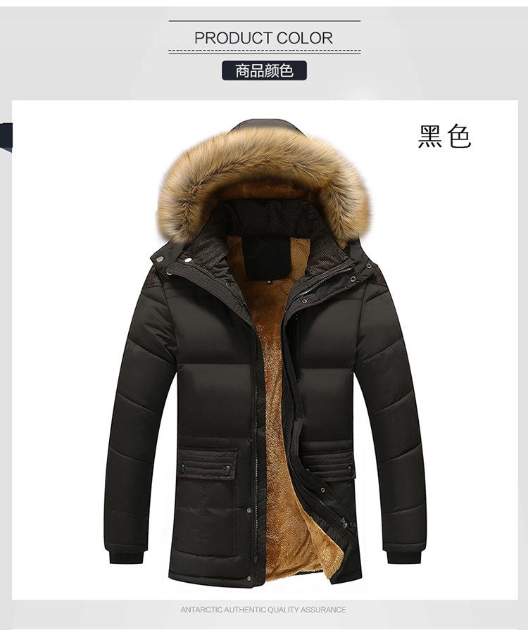 เสื้อโค้ทผู้ชาย สีดำ มีฮู้ด(ถอดออกได้) ขนเฟอร์ถอดออกได้ ซับในบุขน แขนยาว แต่งหัวไหล่ มีกระเป๋าข้างใช้งานได้ ใส่กันหนาว ใส่กันหิมะ ใส่เที่ยว ใส่ไปต่างประเทศ แบบเท่ห์ เสื้อโค้ทแฟชั่น
