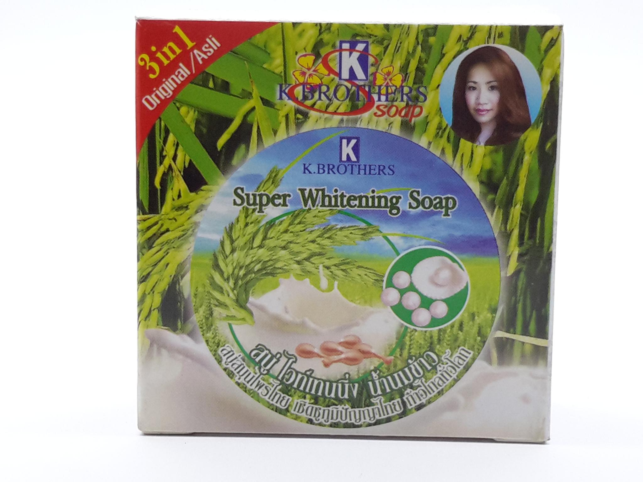 สบู่ไวท์เทนนิ่งน้ำนมข้าว Super Whitening Soap (60 g.x12 ก้อน)