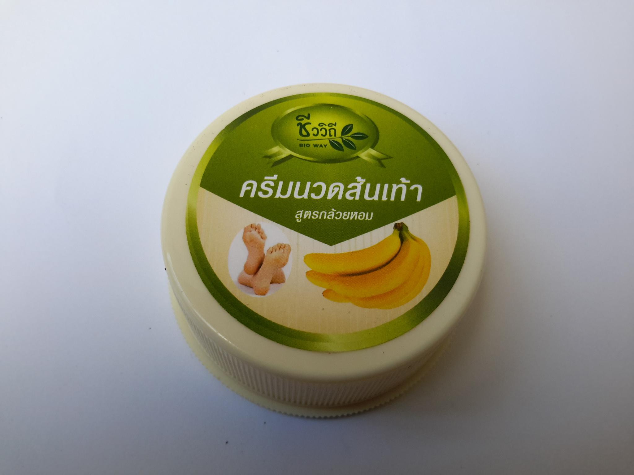 ครีมนวดส้นเท้า สูตรกล้วยหอม