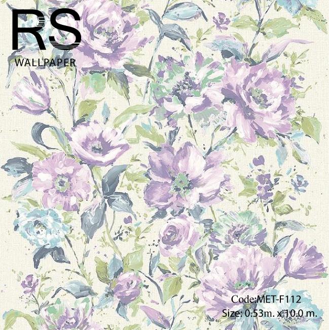 วอลเปเปอร์ลายดอกไม้ภาพวาดโทนสีม่วงอ่อนใบเขียว MET-F112