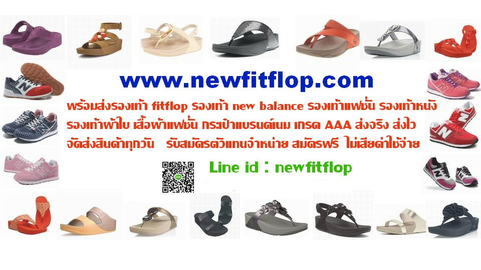Newfitflop Shop