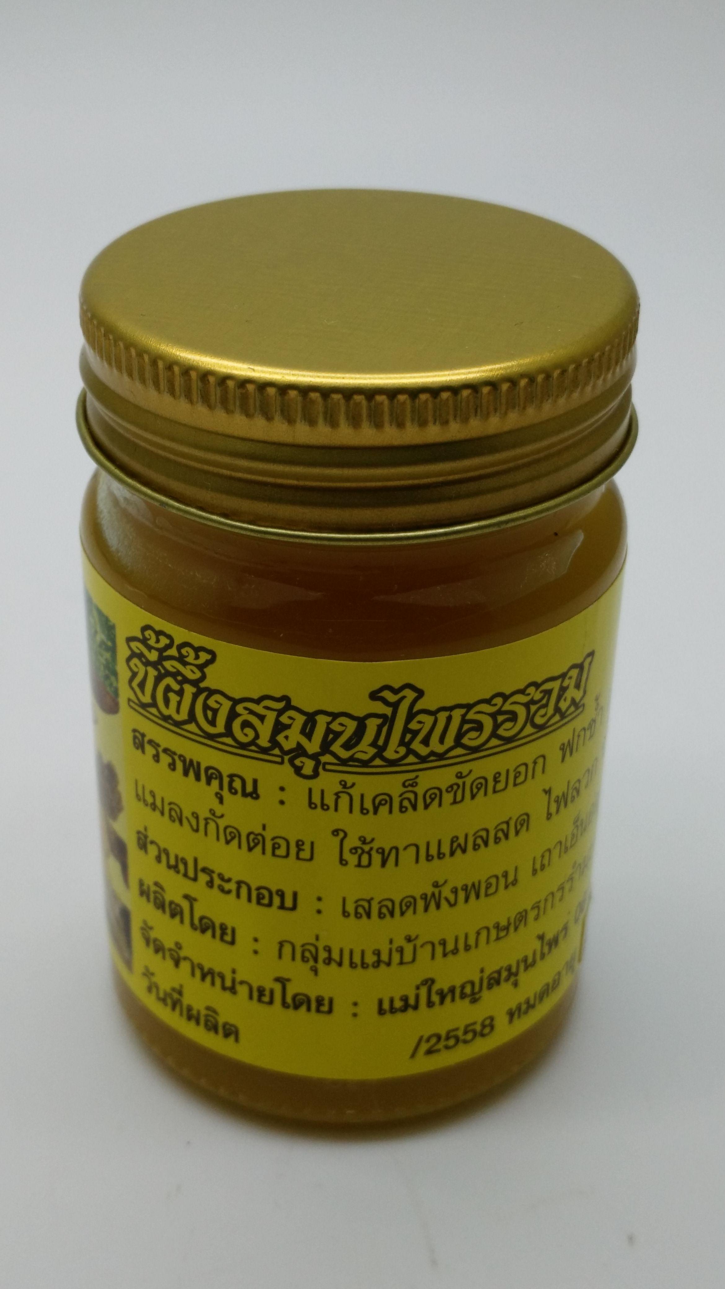 ขี้ผึ้งสมุนไพรรวม สีเหลือง แม่ใหญ่สมุนไพร ขนาด 50 กรัม