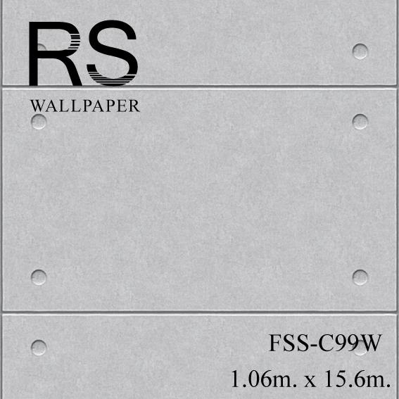 วอลเปเปอร์ลายคอนกรีต FSS-C99W