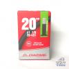ยางใน CHAOYANG 20X1 1/8 (451) AV48-FV48
