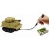 Inductive Rail Magic Tank รถถังมหัศจรรย์วิ่งตามเส้น
