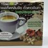กาแฟเห็ดหลินจือ ถั่วดาวอินคา (16 g.X 10 ซอง)