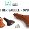 VINCITA : SL03 Leather Saddle : SPORT L