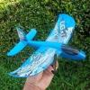 เครื่องร่อนบังคับ Skybird 2