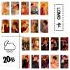 LOMO เซต 20 ใบ WANNA ONE - I PROMISE YOU