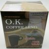 กาแฟ สลายไขมัน โอ.เค.คอฟฟี่ เลนด์