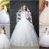 ชุดแต่งงานทรงเจ้าหญิง เติมเต็มความฝันให้เป็นจริง