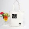 กระเป๋าผ้าสะพายข้าง - MONSTA X