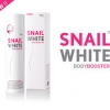 Snail White Body Booster ราคาถูกสุด สเนลไวท์ บอดี้ บูสเตอร์