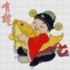 เด็กจีนอุ้มปลาทอง - มีโชคตลอดกาล