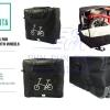 VINCITA : B132B กระเป๋าจักรยานพับ แบบมีล้อ (ขนาดพอดีตัวรถ)