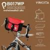 VINCITA : B017WP-A กระเป๋าหน้าแฮนด์กันน้ำ