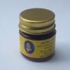 ยาหม่องงาดำ แม่กุหลาบท่าพระจันทร์ 10 g. (แพค 12 ขวด)
