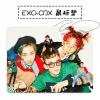 แผ่นรองเมาส์ CBX - Hey Mama