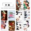 การ์ด PVC เซต 10 ใบ CBX - Hey Mama