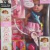 พร้อมส่งตุ๊กตาคุณหมอ my kid doctor ส่งฟรีพัสดุไปรษณีย์