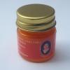 ยาหม่องส้ม ตราแม่กุหลาบ ( Pack 12 ขวด)