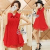 Sevy So Hot Ribbon Neck Sleeveless A Line Mini Dress
