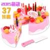 ชุดหั่นขนมเค้กและตกแต่งเค้ก DIY Fruit Cake ส่งฟรี