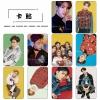 การ์ด PVC เซต 10 ใบ GOT7 - Eyes On You