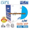 Link US-9116 Cat6 Indoor