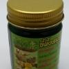 ขี้ผึ้งสมุนไพรรวมเขียว แม่ใหญ่สมุนไพร ขนาด 50 กรัม