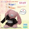 Eazy Knit Kits Doll Reko
