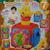บล็อคกิจกรรมเด็กเล็ก tomy Takara winnie the pooh activity block ส่งฟรี