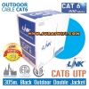 Link US-9106OUT Cat6 Outdoor Double Jacket