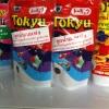 Tokyu ลูกน้ำอบแห้ง