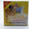 สบู่น้ำนมแพะผสมคอลลาเจน (Goat Milk Collagen) (60 g.x12 ก้อน)