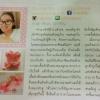 อ่านบทสัมภาษณ์ของร้าน KidsDiDa จากนิตยสาร AMARIN Baby&Kids ฉบับเดือนกรกฏาคม 2559