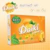 Daiki detox ราคาถูกสุดๆ ไดอิกิ ดีท็อกซ์ ลดน้ำหนัก