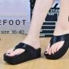 รองเท้า Style Korae สูง 2.5 นิ้วหูคีบพื้นนิ่มมาก