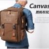 กระเป๋าเป้ ทรงสี่เหลี่ยม พร้อมส่ง กระเป๋าผ้าแคนวาส สีน้ำตาลเข้ม ใส่โน้ตบุคได้ จุของได้เยอะ มีช่องเก็บของด้านข้าง สายปรับได้