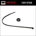 CATEYE : Cadence magnet 169-9766